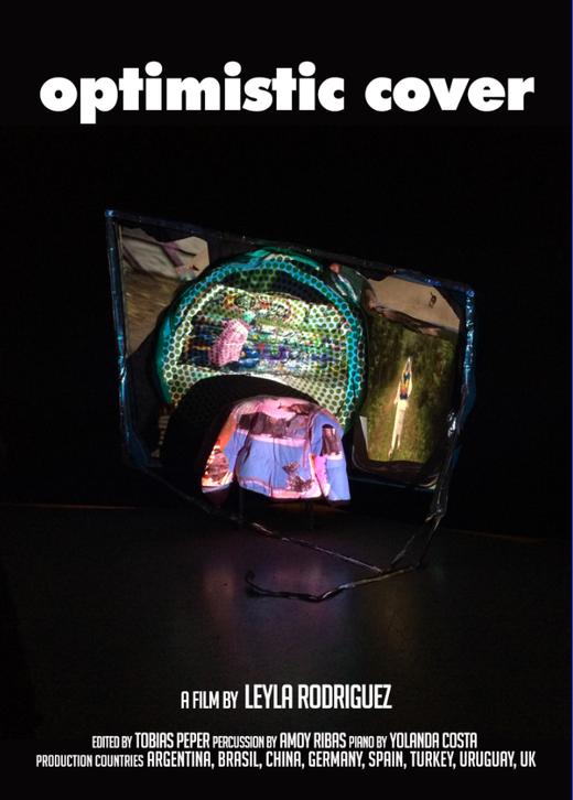 Optimistic Cover @ the L'Œil d'OOdaaq, association de création et diffusion d'im