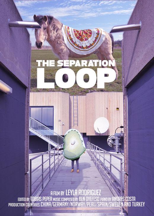 The Separation Loop (2015) (3:56), Optimistic Cover (2015) (4:29), Supreme Prese