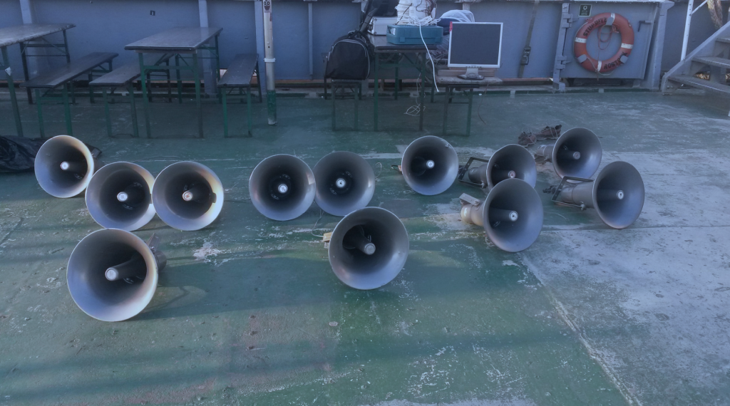 Eine Klanginstallation auf der Hamburger Elbe von Fadi Dorninger Produktion: Sta