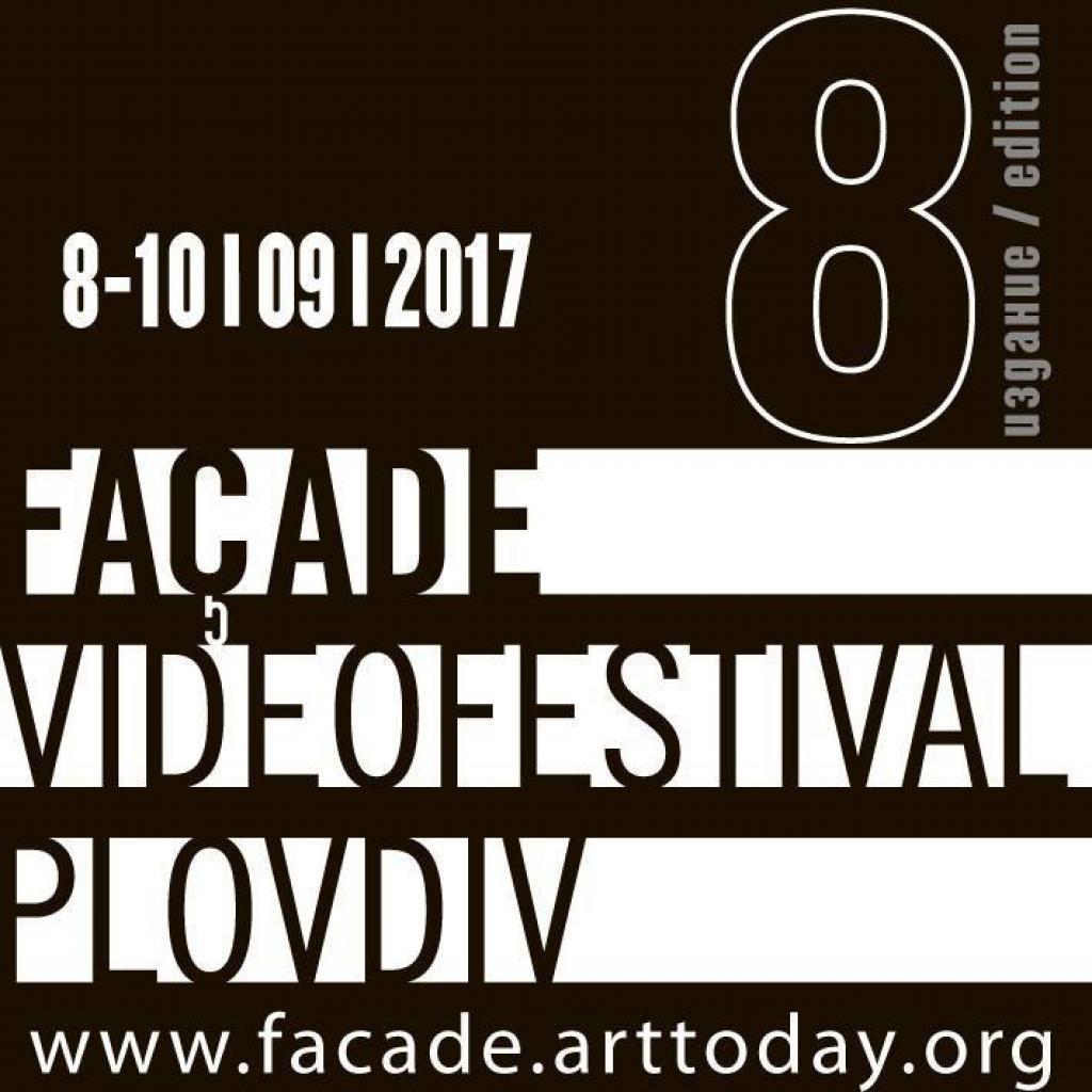 Homeless@ FACADE VIDEO FESTIVAL 20017 ////Plovdiv///// BULGARIA