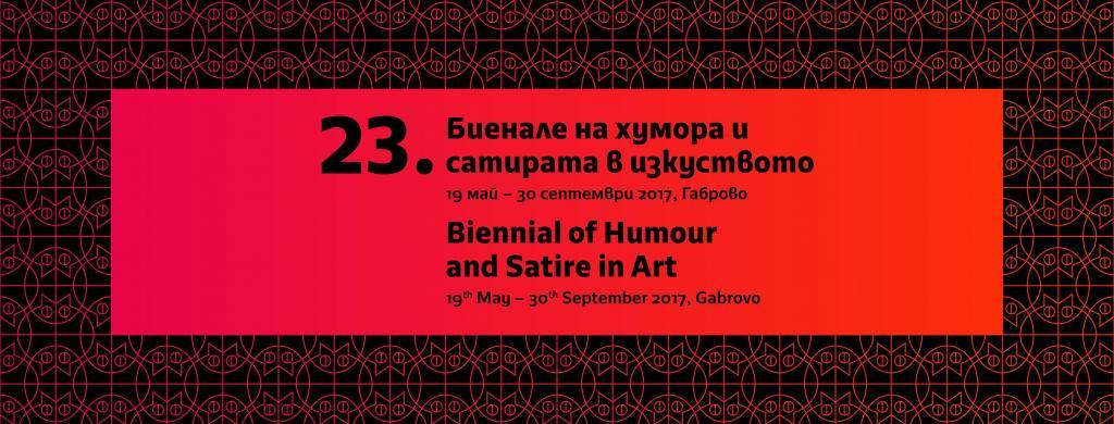 Address: 68 Bryanska St, Gabrovo 5300, Bulgaria Email: gabrovobiennial@gmail.com