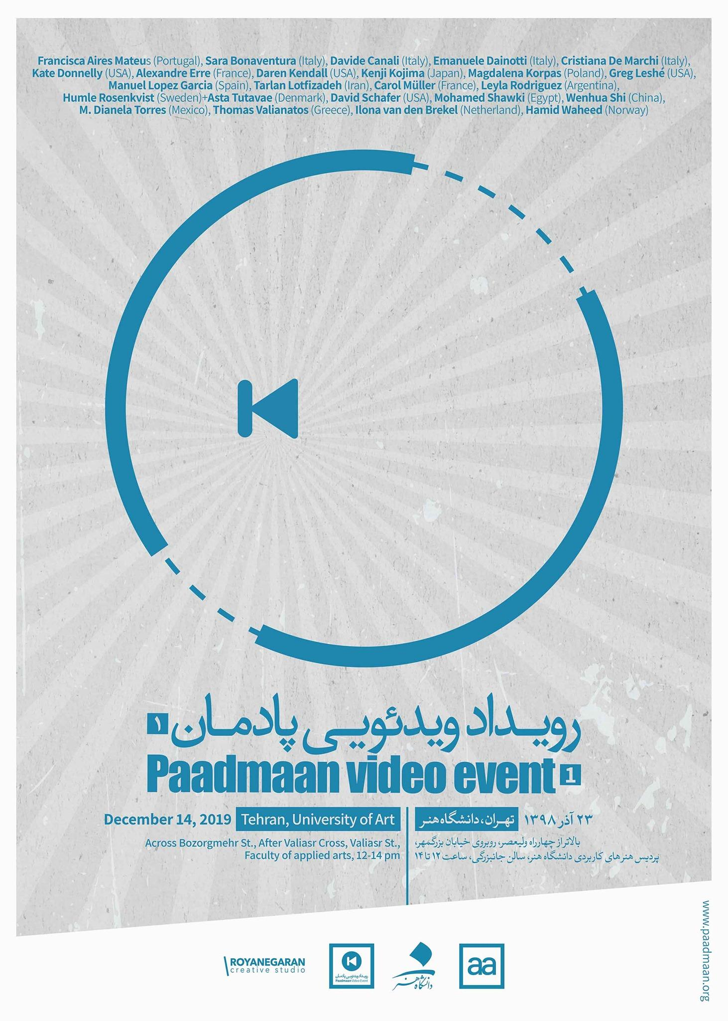 leyla rodriguez, Homeless @ the Screening Paadmaan Video Event 2019 at Tehran University of Art, December 14., Tehran/ IRAN