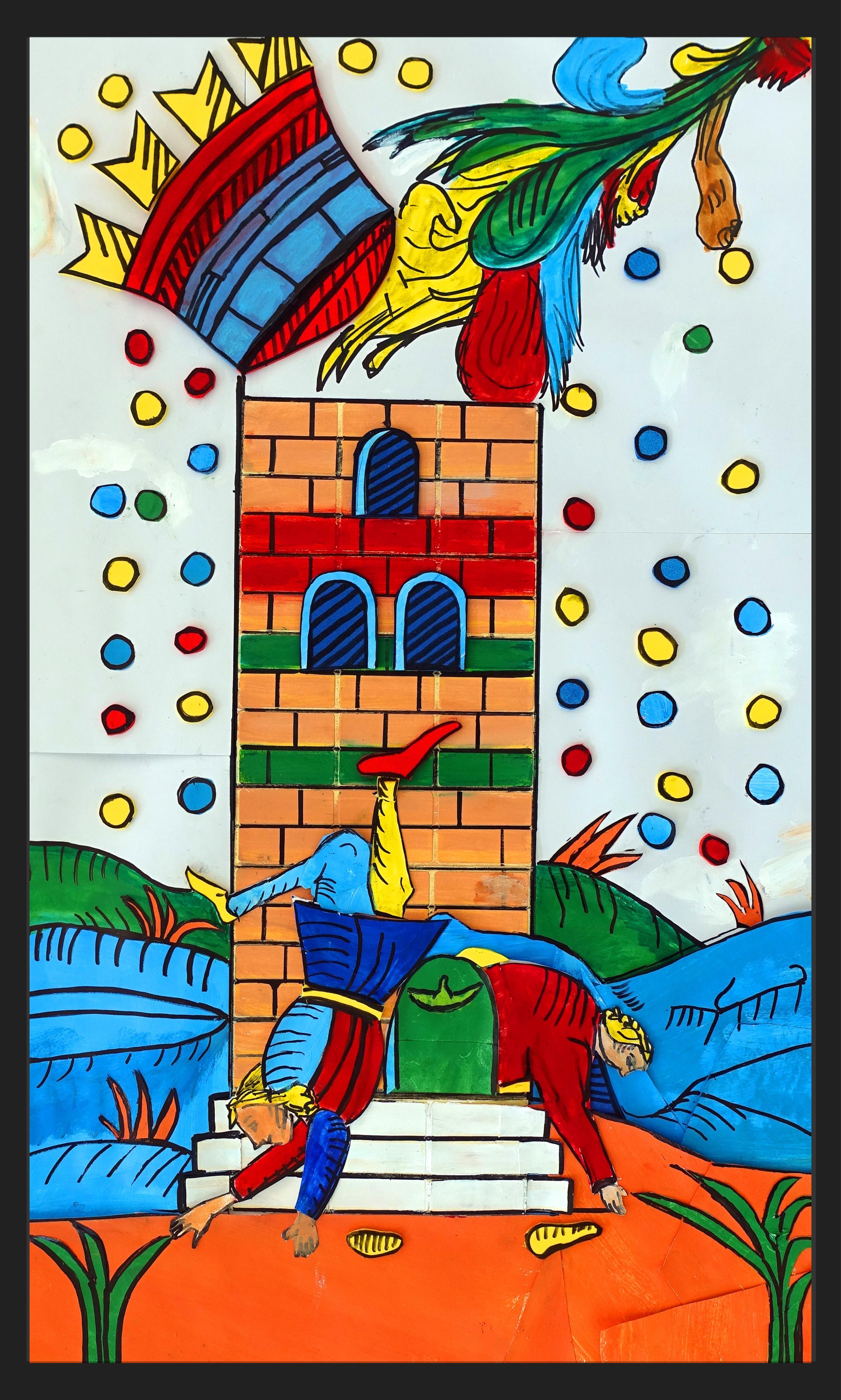 La Torre XVI, leyla rodriguez, waldhorn, supreme presence, optimistic cover, BOOM