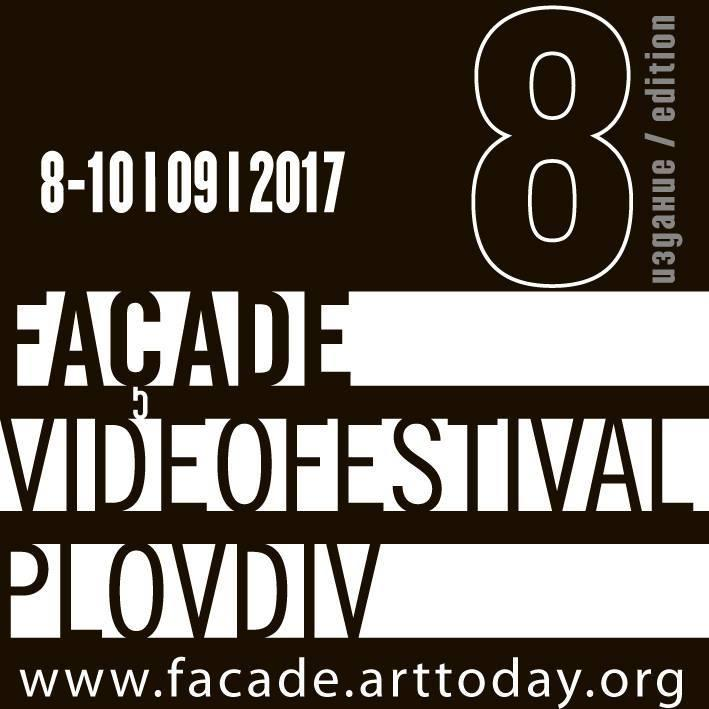 Homeless@ FACADE VIDEO FESTIVAL 20017 ////Plovdiv///// BULGARIA